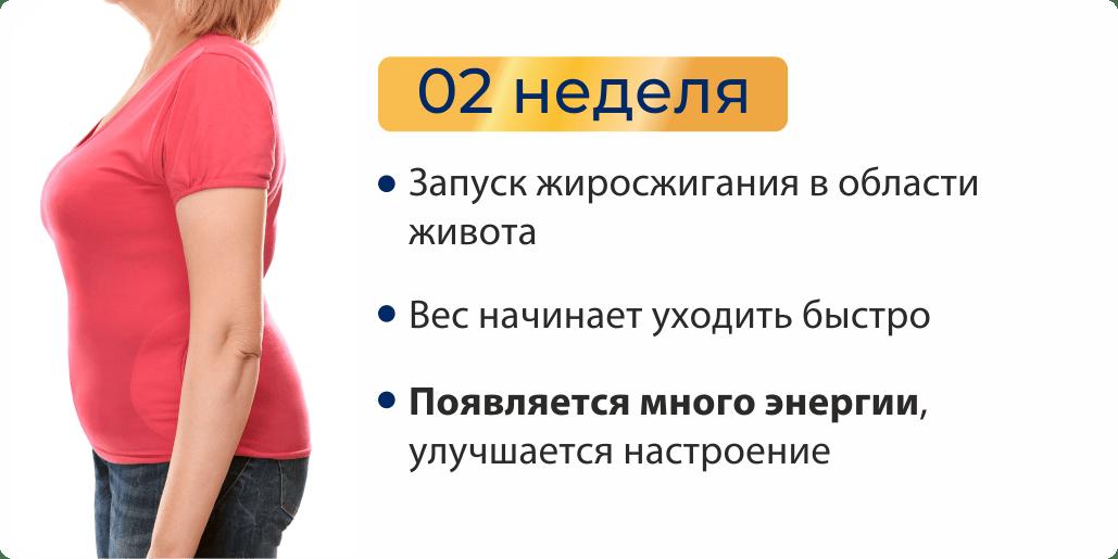 дел-2-2