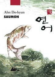 Saumon  Par AHN Do-Hyun  Editions Philippe Picquier, 2008 Traduit par Yeong-hee Lim et Françoise Nagel