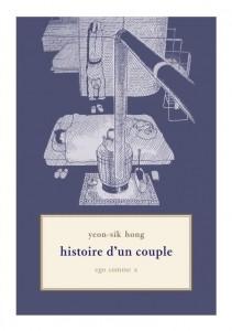 Histoire d'un couple