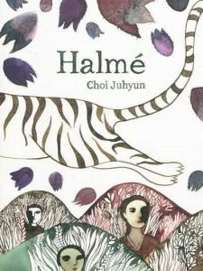 Halmé CHOI Junhyun Editions Cambourakis