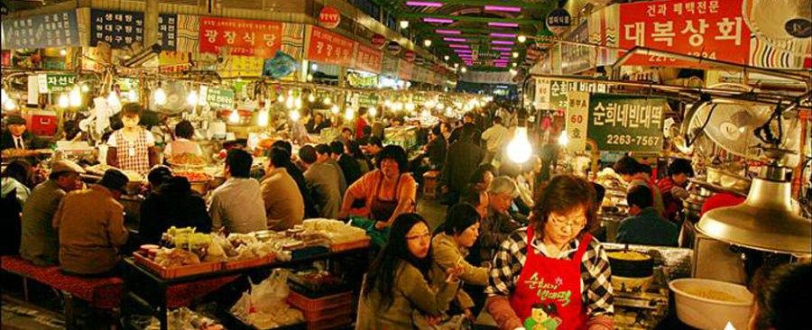 gwangjang
