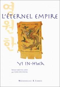 eternel empire