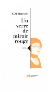 verre de miroir rouge