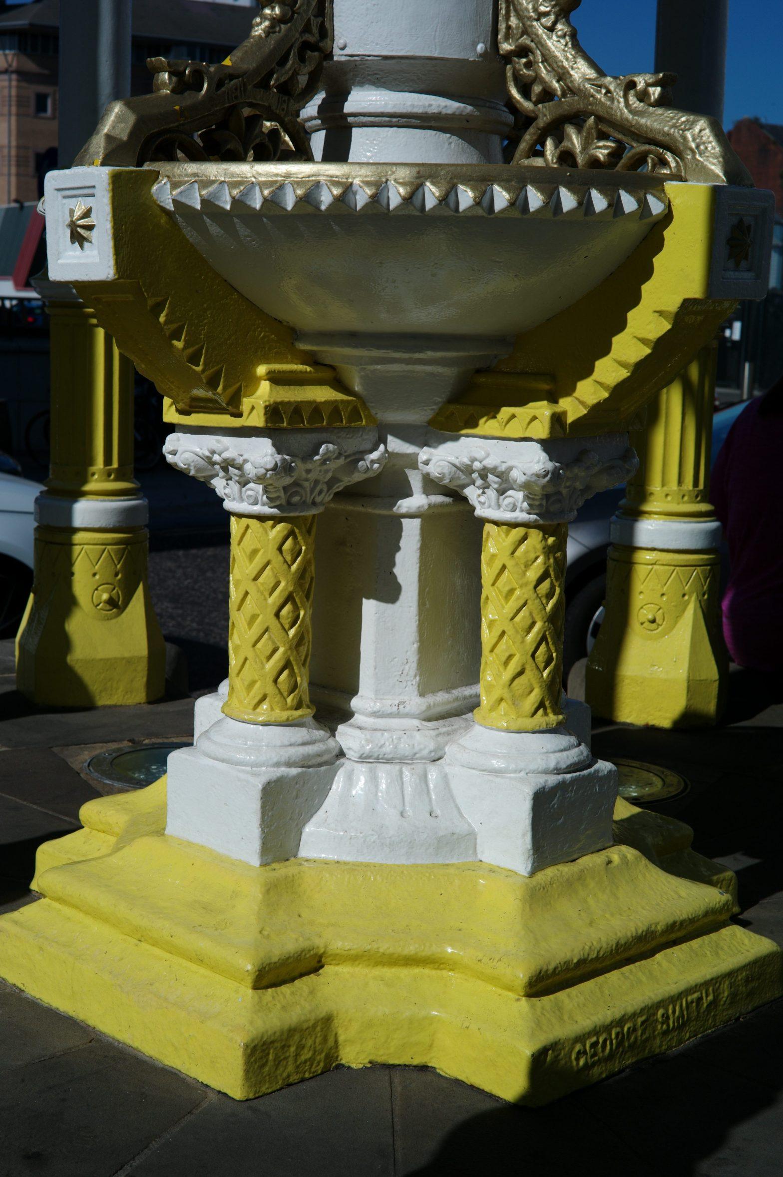 'Jaffe Memorial Fountain'