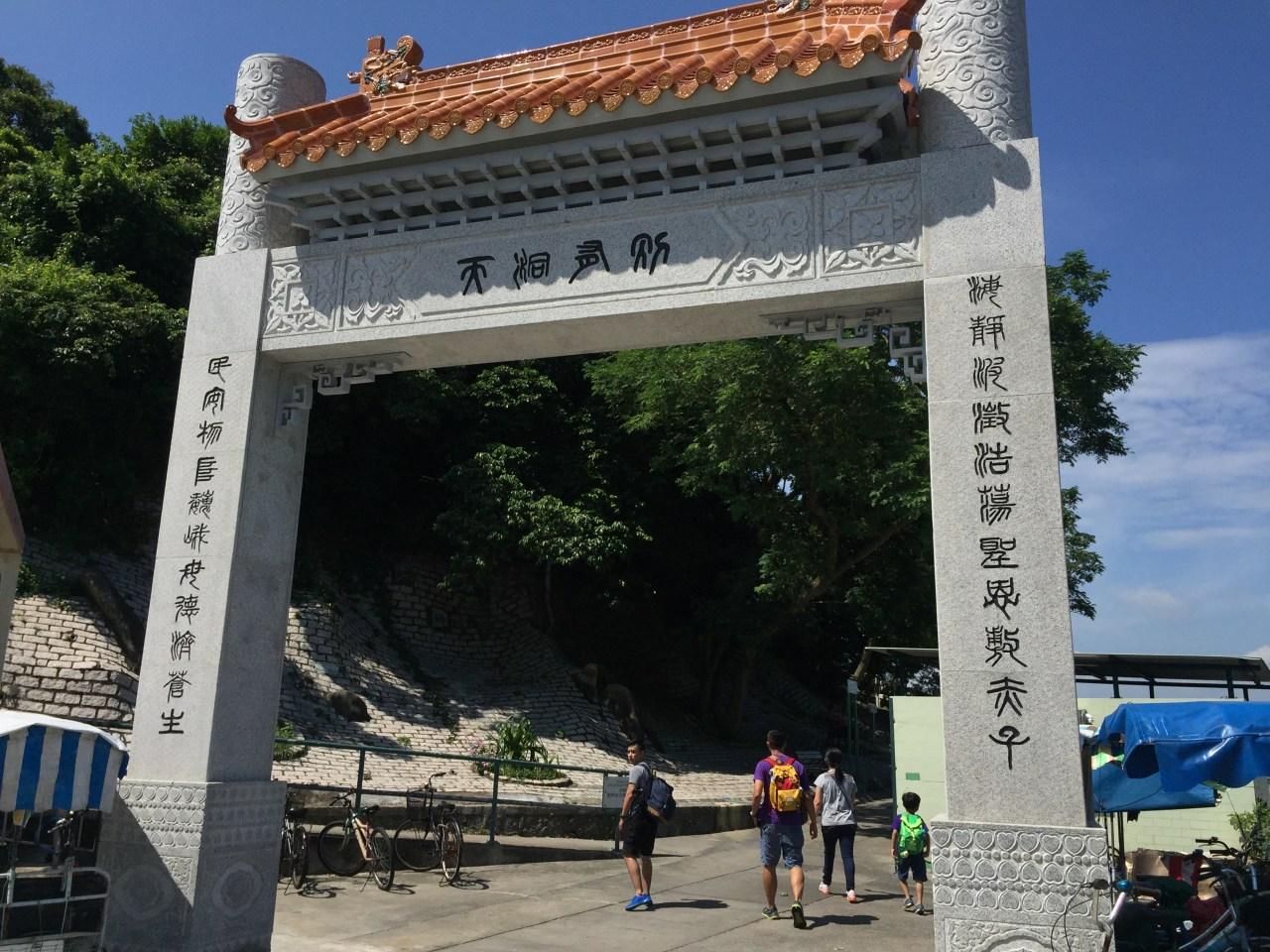 香港 #AlreadyTomorrowInHongKong- Adventuring without a blue box-TARDIS | Cheung Chau- Cheung Po Tsai Cave – Treasure cave...... Photographer @KevinJamesNg 2016