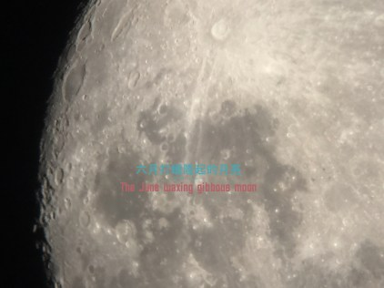 The Moon during the last few nights till the Full Moon.. with Tycho as the featured attraction..
