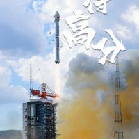 #CNSA #ChinaNationalSpaceAdministration #国家航天局 | #BeltAndRoadinitiative #September2020 | #TaiyuanSatelliteLaunchCenter #太原衛星發射中心 Launches successfully of the Ionic #LongMarch4B #ChangZheng4B #CarrierRocket deploying #Gaofen11 02 the #EarthSciences #RemoteSensing #Satellite #OpticalSatellite …..