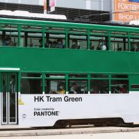 """#AlreadyTomorrowInHongKong #HongKongTramways #香港 #August2021 