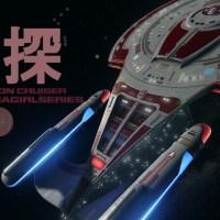 #星際迷航在線 #StarTrekOnline #Legacy| #OOTD #勘探 #ChinaGirlSeries Remastered #September2021 | #ExplorationCruiser Variant newest Dress of the younger sister of #GalaxyClass #AndromedaClass …..