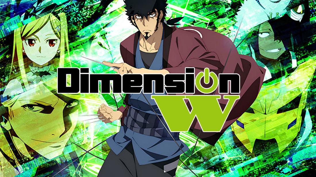 [達人專欄] 【動畫】《Dimension W維度戰記》 - KeivnMoleaf的創作 - 巴哈姆特