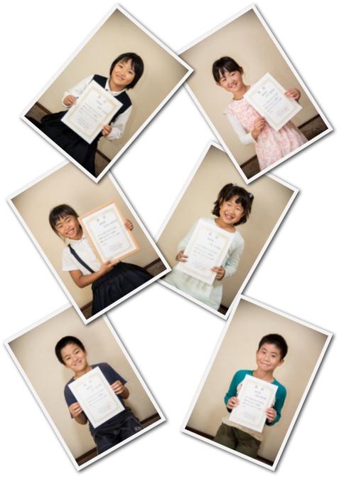 ケビンズイングリッシュハウスからの高松市小学生英語暗唱大会受賞者 Takamatsu English Speech Contest Award Winners from Kevin's English House.