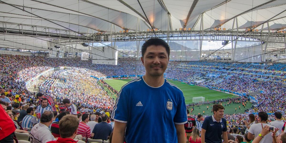 World Cup Final, Maracana Stadium