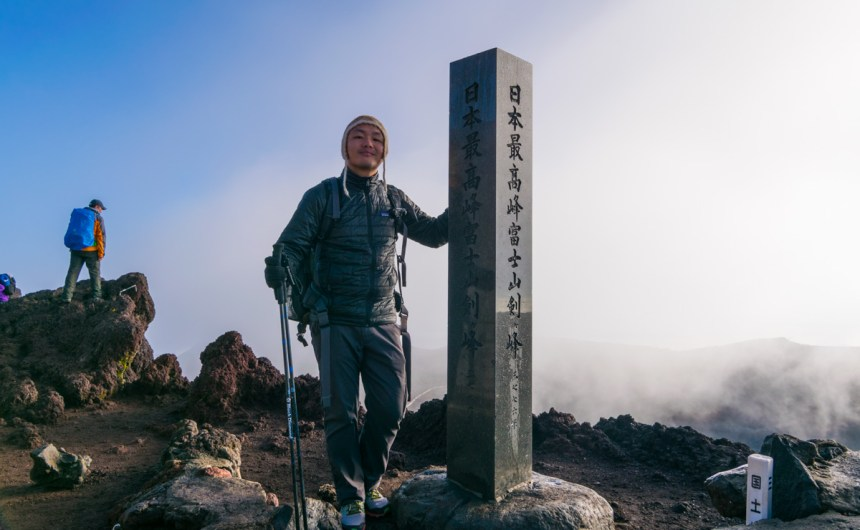 At the very top of Mount Fuji