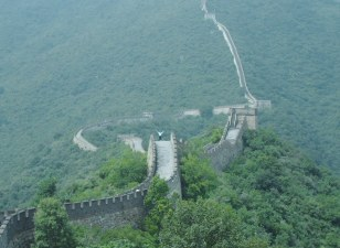 On the Great Wall of China!