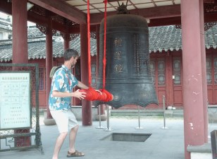 A big bell in China.