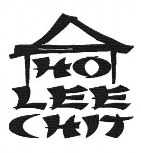 Funny Ho Lee Chit Tshirt Gag Gift Embroidery Design