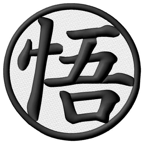 dragonball-z-kingkia_4x411