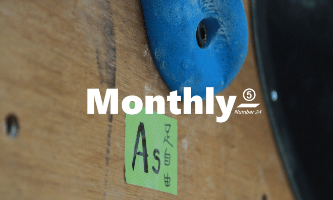5monthly