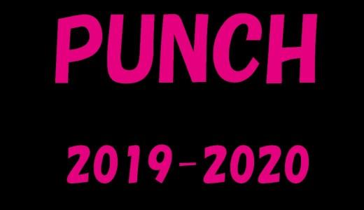 2019.11.11(月) PUNCH 2019-2020@松本Sound Hall a.C (長野県)/ザ・クロマニヨンズ