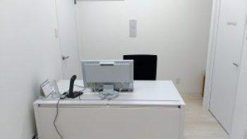 クリニック診察室
