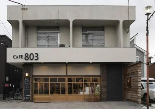 cafe803店舗正面
