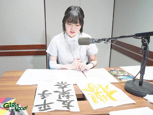 キャロ過ぎる欅坂46平手友梨奈、全国10代カメラリレーに ...