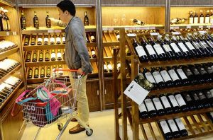Wine shop in China
