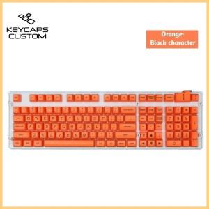 Orange-2_sa-profile-108-keys-keycaps-for-gaming-m_variants-3