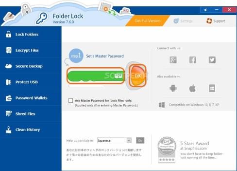 Folder Lock 7.8.1 Crack + Serial Key 2020 (Portable)