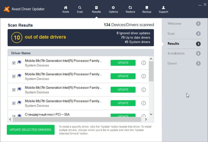 Avast-Driver-Updater-Key