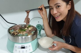 【生活好物】一鍋抵五鍋還會自動升降的「Arlink鍋主任」多功能升降火鍋