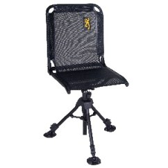 Ground Blind Chair Hard Surface Mat 12 Of The Best Swivel Hunting Chairs For 2019 Keys To Browning Shadow Hunter X