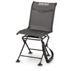 Swivel Hunting Chair Reviews Portable Folding Chairs 12 Of The Best For 2019 Keys To Guide Gear 360 Degree