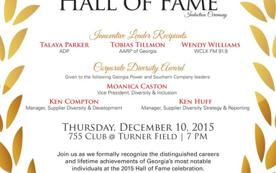 You Are Invited To The Atlanta Tribune Hall Of Fame Celebration