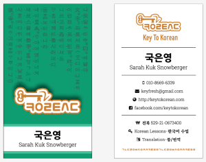 k2k-business-cards-img