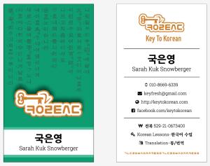 k2k-business-cards-img