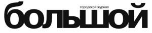 BIG__logo1