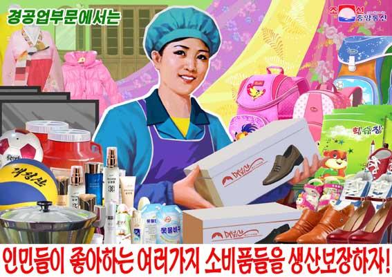 Las mujeres coreanas desempeñan papel importante en el desarrollo del país