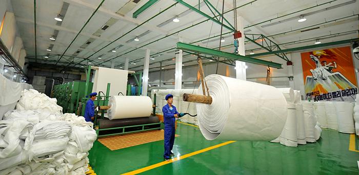 Fábrica de cueros en P'yongsong