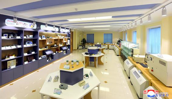 Inaugurado Centro de Ciencias