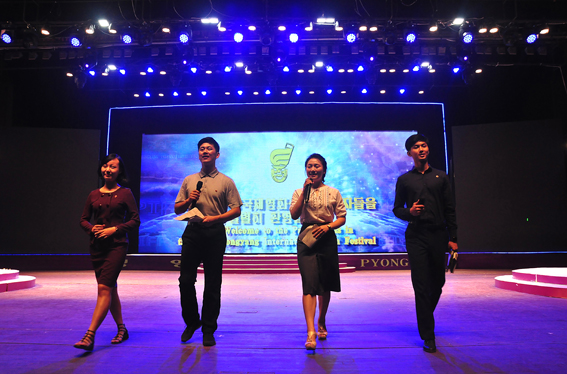 Festival internacional de cine de Pyongyang