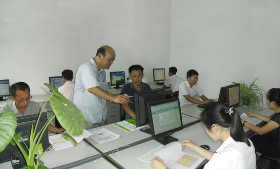 Instituto de la población de la RPDC