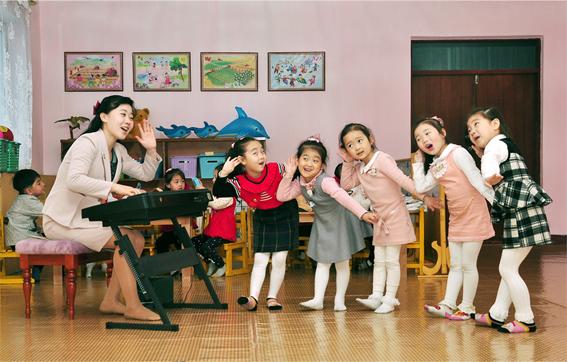 Educación infantil en la RPDC
