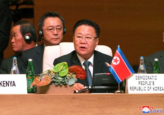 XVIII Cumbre de paises no alineados.
