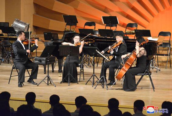 Trigesimooctavo concierto de Yun I Sang