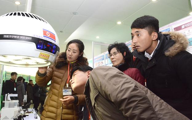 Exitos de los estudiantes coreanos.