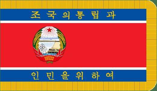KIM JONG UN ordena ascensos en el ejército.