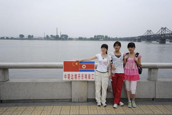 Visita de delegación china.