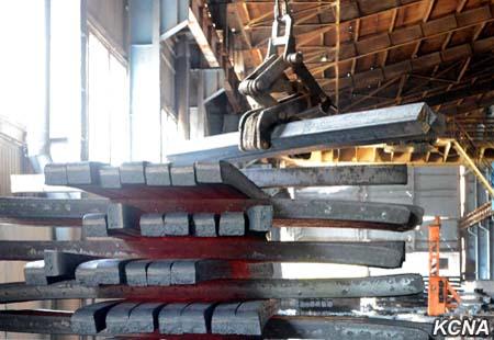 Tecnología avanzada en producción de acero.