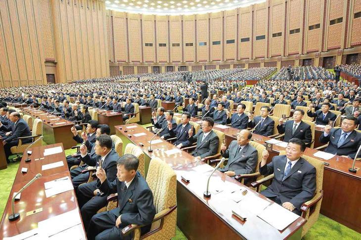 Tercer periodo de sesiones de la XIV legislatura de la APS.